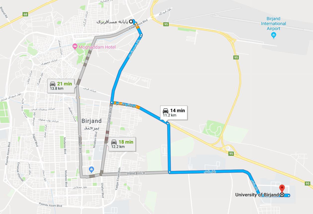 مسیرهای منتهی به دانشگاه بیرجند از پایانه مسافربری