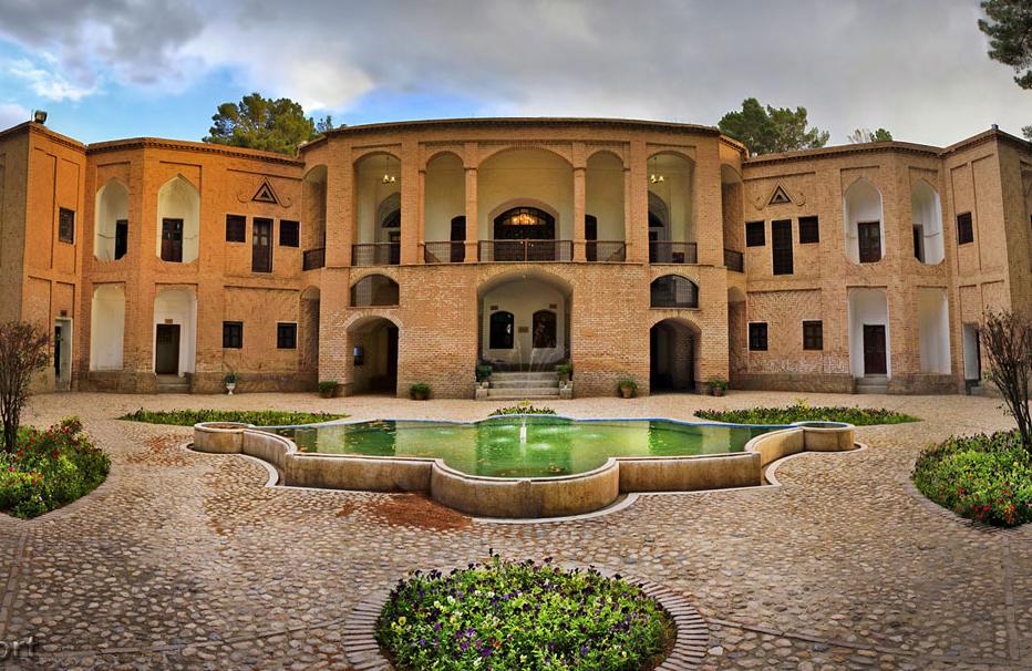 Akbariyeh Mansion