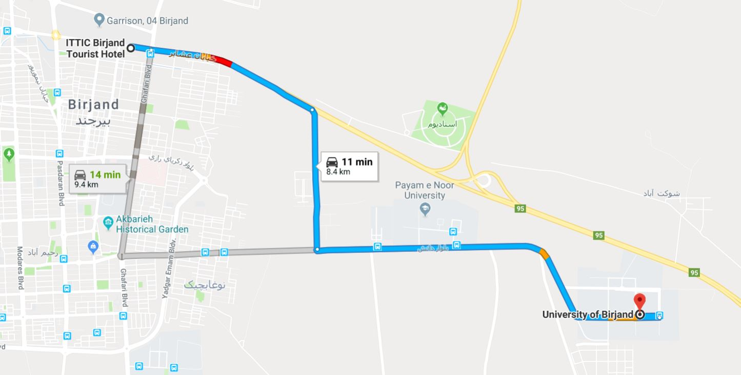 Directions from ITTIC Birjand Tourist Hotel to University of Birjand