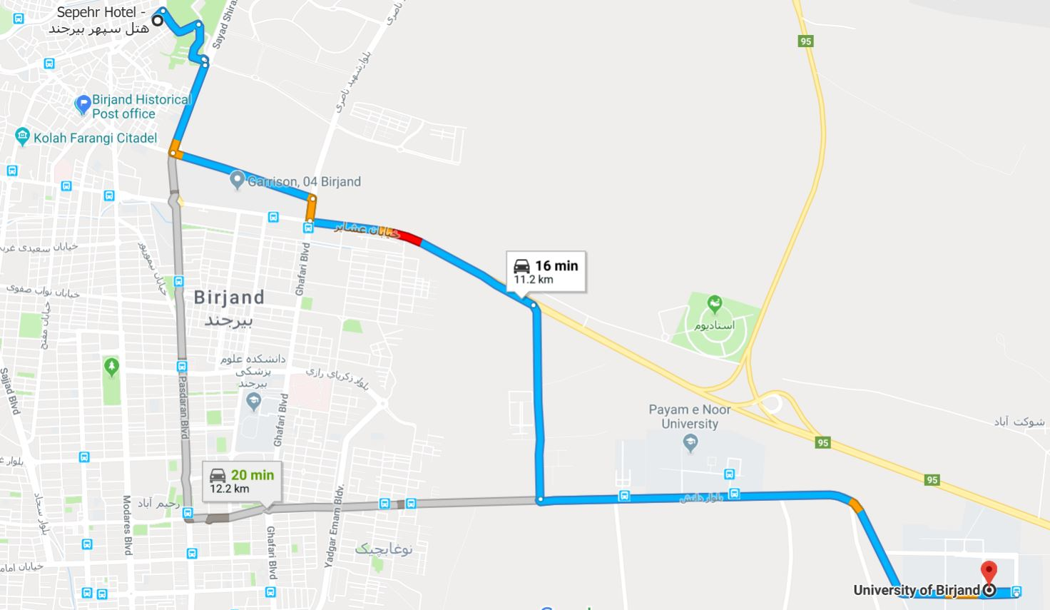 Directions from Sepehr Hotel to University of Birjand