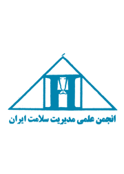 Iranian Scientific Association of Health Management