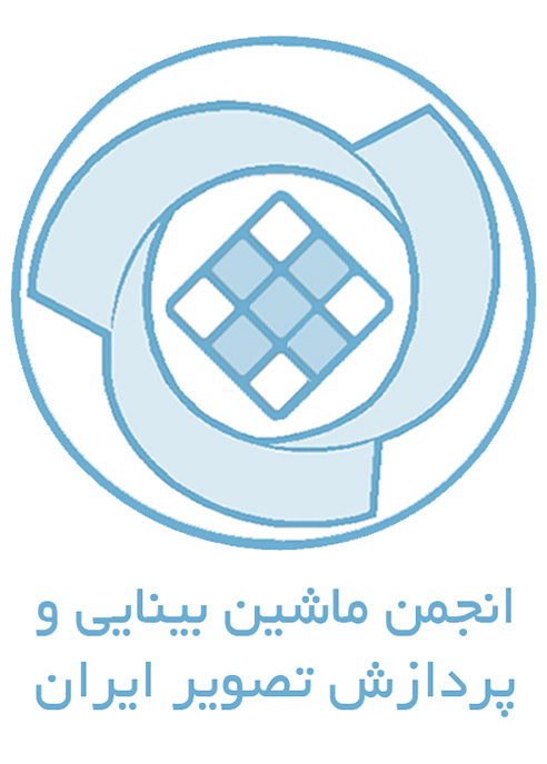 Iranian Society of Machine Vision and Image Processing
