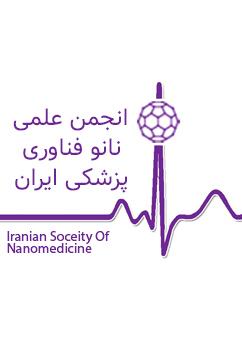 Iranian Society of Nanomedicine