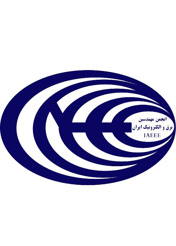 Iranian Association of Electrical and Electronics Engineers